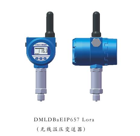 无线锂电池<a href='http://www.nmgdmdz.com/Product/yalibiansongqixilie/' target='_blank'>压力变送器</a>LORA